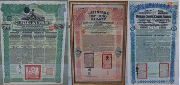 Collection of Pre WWI Chinese Bonds consigned for auction