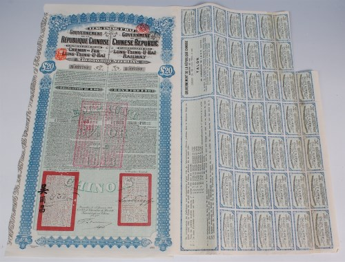Lot 264-1914 Lung-Tsing-U-Hai Chinese Republic 5% blue...