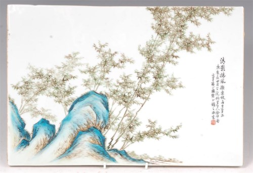 Lot 1042 - In the manner of Xu Zhongnam - Chinese glazed...