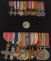 Lot 304-A George V Distinguished Service Cross medal...