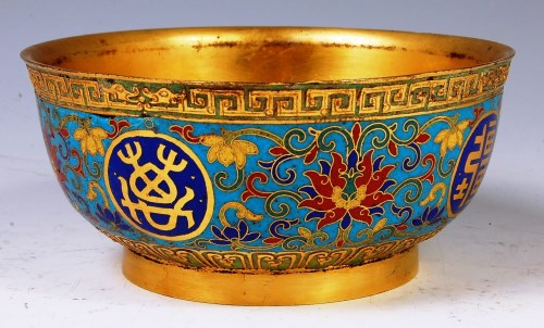 Lot 828-A Chinese Qianlong Period cloisonné and champleve ...