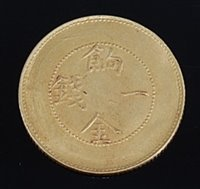 Lot 2049 - China, Sinkiang Province Kuang-hsü 1906 gold 1...