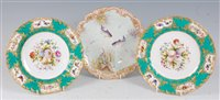 Lot 1069-*A pair of circa 1900 Copeland porcelain...