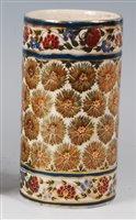 Lot 69-Zsolnay Pecs - a cylindrical pottery vase,...