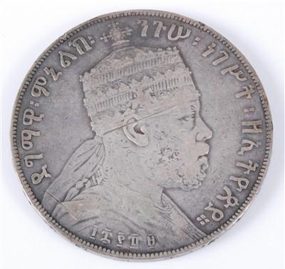 Lot 2023-Ethiopia, 1 Birr