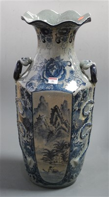 Lot 46-A reproduction Chinese style blue & white vase...