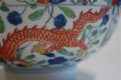 Lot 1337-A Chinese porcelain bowl, the interior blue...