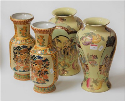 Lot 10-A reproduction pair of Satsuma style vases,...
