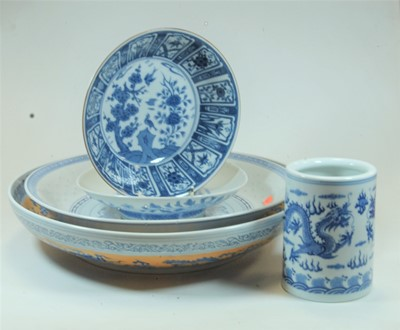 Lot 23-A large reproduction Chinese charger on a yellow...