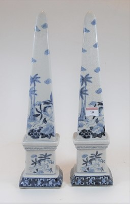 Lot 19-A pair of reproduction Chinese crackle glaze...