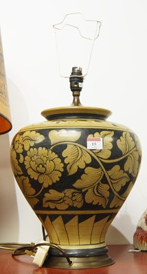 Lot 15-A 20th century pottery table lamp of squat...