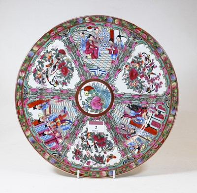 Lot 2 - A 20th century Chinese Canton porcelain...