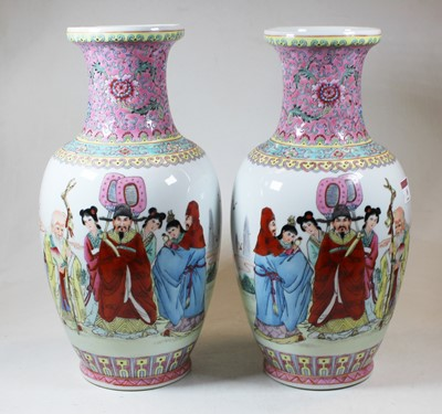 Lot 8 - A pair of 20th century Chinese famille rose...