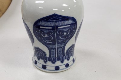 Lot 20 - A large Chinese blue & white vase having an...