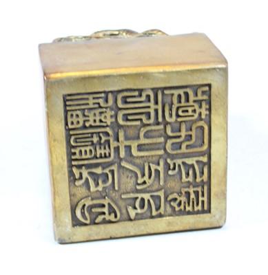 Lot 38 - A modern Chinese gilt bronze desk seal,...
