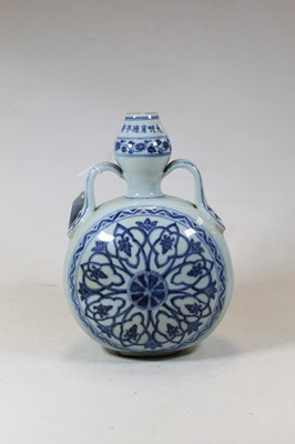 Lot 44 - A reproduction Chinese blue and white moon...