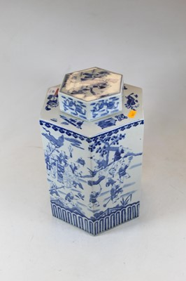 Lot 49 - A reproduction Chinese style jar and cover, of...