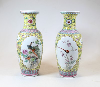 Lot 2 - A pair of 20th century Chinese famille jaune...