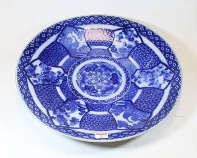 Lot 51 - A 20th century Japanese blue & white stoneware...