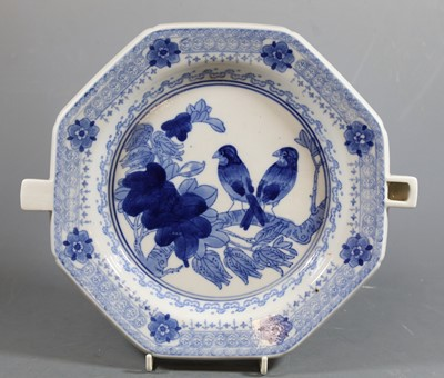 Lot 2 - An early 19th century Chinese export...