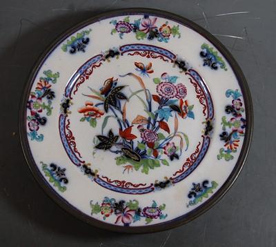 Lot 17 - A Victorian Minton & Hollis plate, transfer...