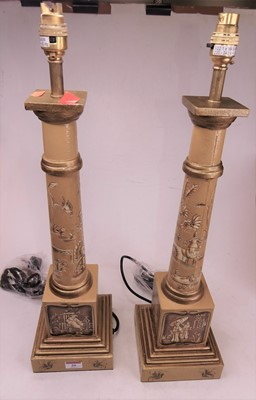 Lot 20 - A pair of early 19th century style gilt and...