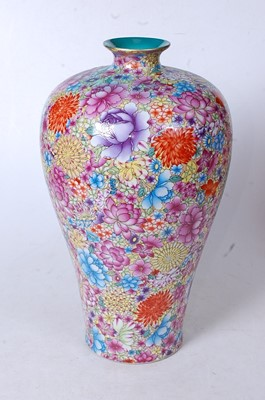 Lot 3 - A Chinese export Meiping vase, having all-over...